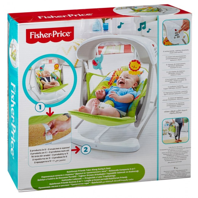 Leagan si scaun portabil Fisher-Price Rainforest Friends
