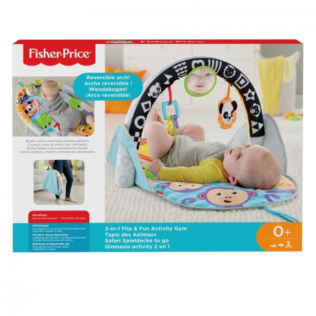 Saltea interactiva 2 in 1 pliabila cu activitati Fisher-Price